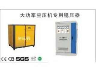 空压机气泵电源稳压器